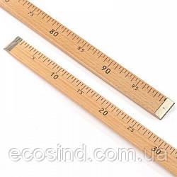 Метр деревянный портновский 100см (2-2171-Т-37)