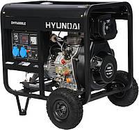 Однофазный дизельный генератор HYUNDAI DHY 6000LE (5,5 кВт) + колеса