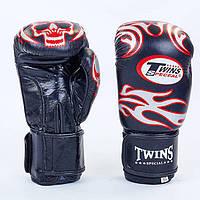 Перчатки боксерские кожаные на липучке TWINS MA-5436-BK (реплика)