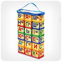 Кубики азбука «Юника (Уника)» 0620