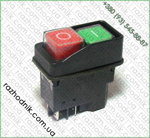 Кнопка пуска для бетономешалки