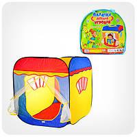 Палатка детская игровая «Домик»