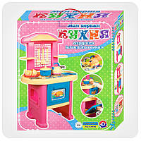 Набор детский «Моя первая кухня»