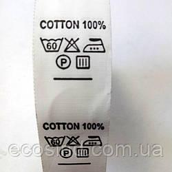 Составник пришивной COTTON 100% (5-2239-О-010)