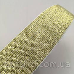 Резинка поясная 3см белая с люрексом золото (653-Т-0470)
