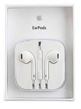 Наушники Apple EarPods Headphone (как Original, Хай копи)