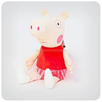 Мягкая игрушка «Свинка Пеппа» - Пеппа балерина (42 см)