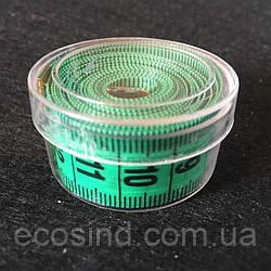 Сантиметр Швейный (в пластиковой коробочке) 1,5м. Зеленый (2-2171-Т-26)
