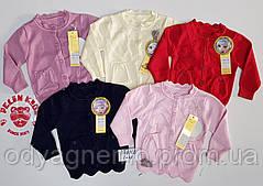 Свитер для девочек Pelin Kids, 1-4 года. Артикул: 37848-розовый
