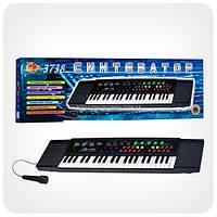 Детский синтезатор с микрофоном «Electronic Keyboard»