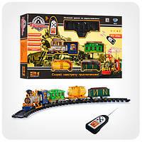 Железная дорога на радиоуправлении «Классический экспресс»