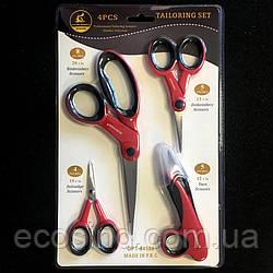 Набор ножниц 4pcs TAILORING SET 10.12.13.20 см (657-Л-0579)