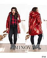 Куртка зимняя красный