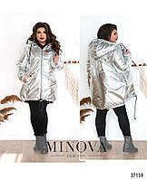 Куртка зимняя серебро