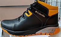Зимние мужские ботинки черно желтые из натуральной кожи на меху в стиле Columbia 40 41 42 43 44 45