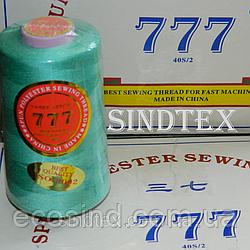 """131 Нитки """"777""""  швейные цветные 40/2 4000ярдов (от 6 бобин) (6-777-131)"""