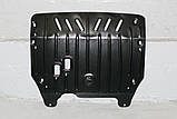 Защиты картера двигателя, кпп, ркпп, радиатора, диф-ла Kia (Киа) Полигон-Авто, Кольчуга, фото 4