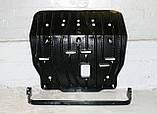 Защиты картера двигателя, кпп, ркпп, радиатора, диф-ла Kia (Киа) Полигон-Авто, Кольчуга, фото 5