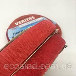 171 красный 2,5 см х 25м. лента контакт (липучка) пришиваная Veritas (ВЕЛЛ-045)