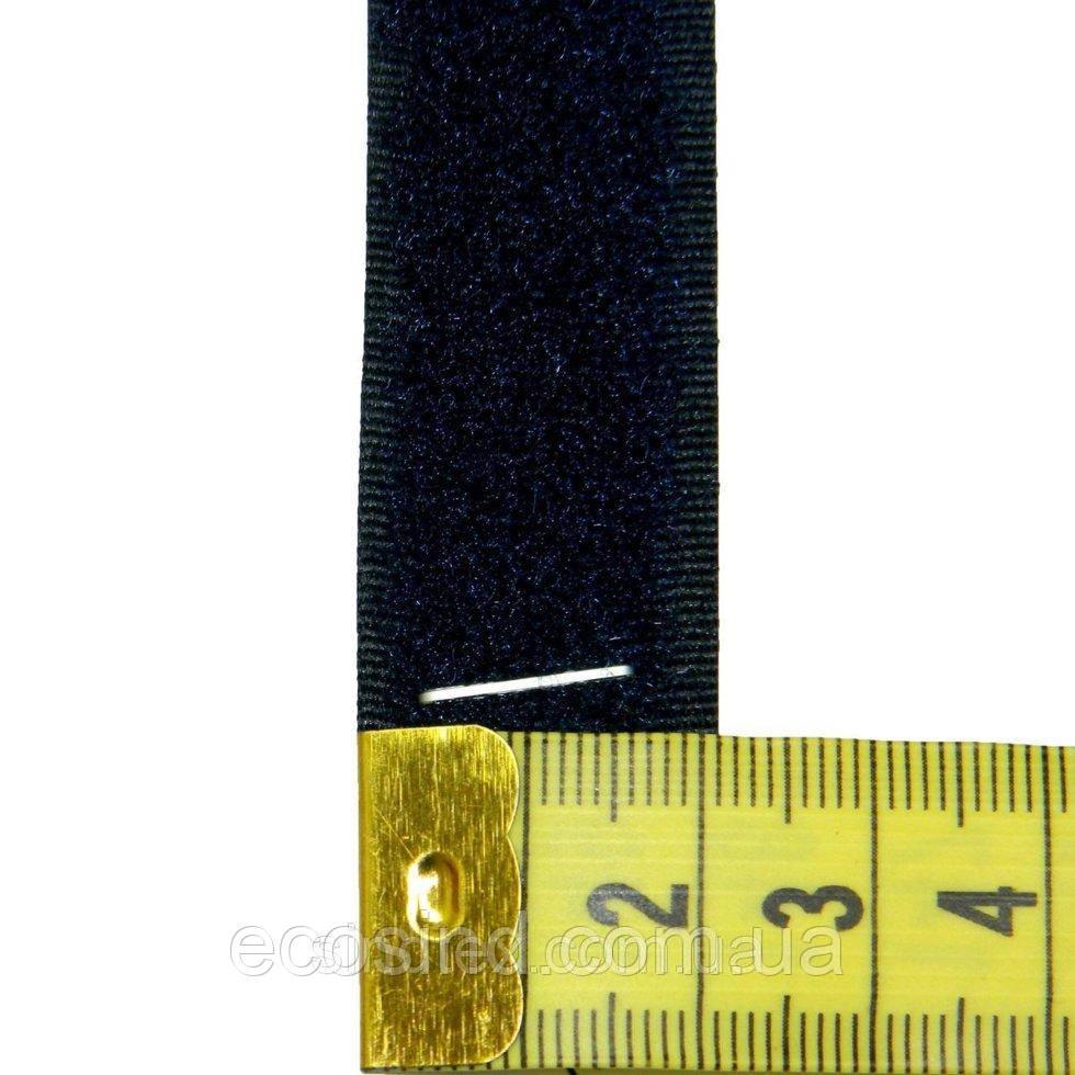 058 чернильный  2 см х 25м. лента контакт (липучка) пришиваная Veritas (ВЕЛЛ-054)