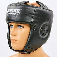 Шлем боксерский открытый кожаный BOXER 2027-4