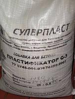 "Пластификатор ""С-3"" Украина"