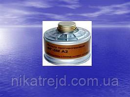 Фильтр противогазовый  малого габарита А2Р3