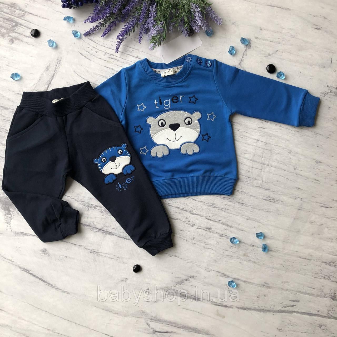 Синий костюм на мальчика Breeze 225. Размер 68 см