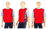 Манишка для футбола мужская с резинкой CO-4000-R