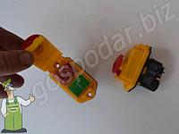 Кнопка пуск к бетоносмесителю Agrimotor