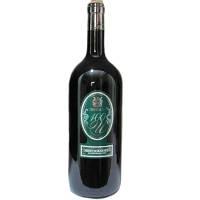 Вино красное сухое Cabernet Sauvignon Veneto Gentouve Каберне Совиньон 12% 1500мл