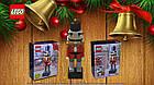 Lego Iconic Щелкунчик 40254, фото 3