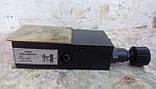 Клапан МКПВ 10/3 МР1, фото 2