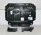 Защиты картера двигателя, кпп, ркпп, радиатора, диф-ла Kia (Киа) Полигон-Авто, Кольчуга, фото 7