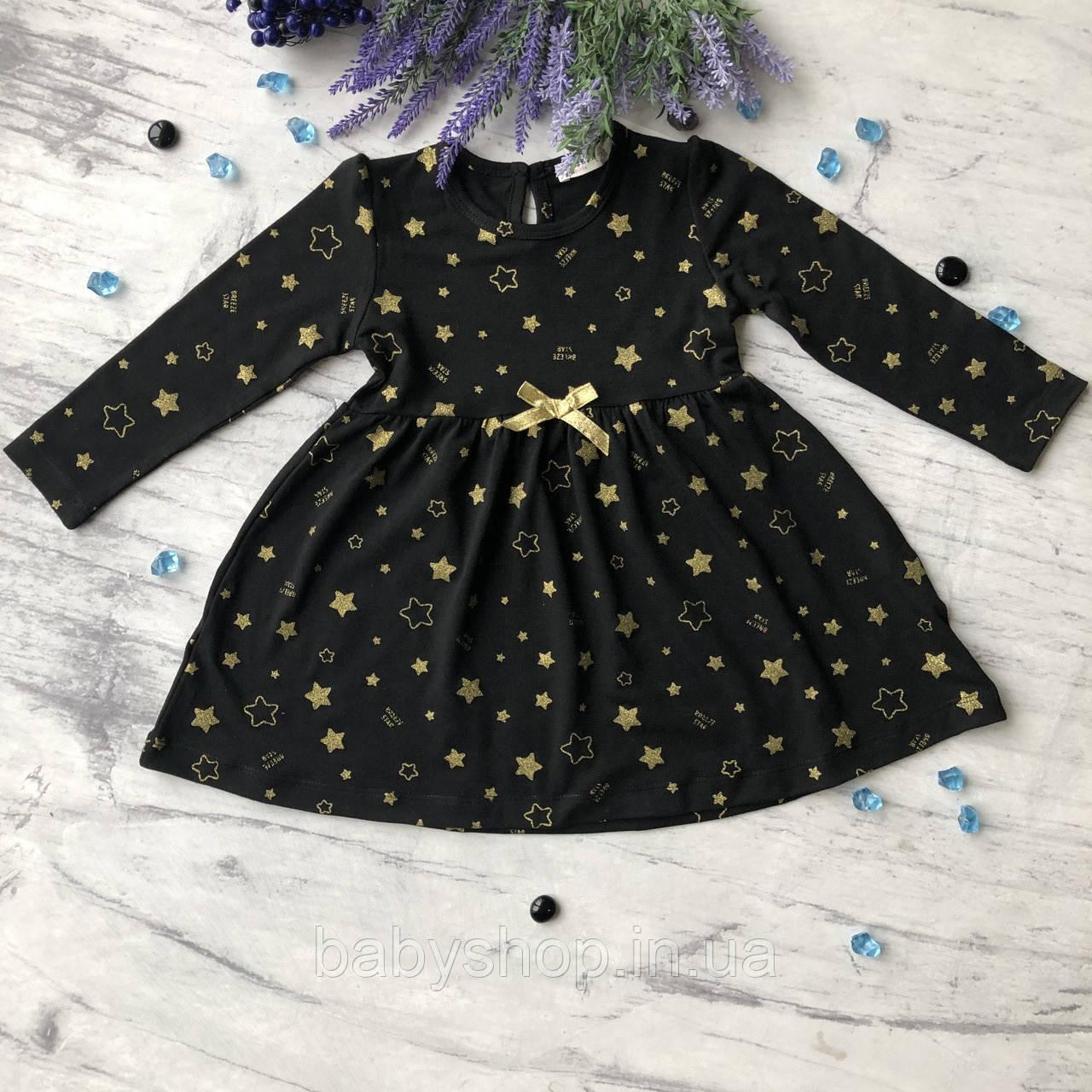 Платье на девочку Breeze 180 . Размер 92 см, 98 см, 104 см, 110 см, 116 см