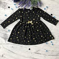 Платье на девочку Breeze 180 . Размер 92 см, 98 см, 104 см, 110 см, 116 см, фото 1
