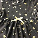 Платье на девочку Breeze 180 . Размер 92 см, 98 см, 104 см, 110 см, 116 см, фото 3