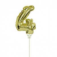 Шар Цифра 15 см на палочке - 4 золото