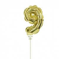Шар Цифра 15 см на палочке - 9 золото
