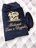 Махровий халат з іменною вишивкою синій, фото 5