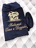 Синий именной халат велюровый, фото 5
