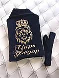 Махровий халат з іменною вишивкою синій, фото 10