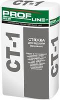 Стяжка для пола армированная (20-100мм) Profline СТ-1 25кг