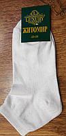 """Жіночі стрейчеві шкарпетки """"Житомир"""" білі, 23-25"""