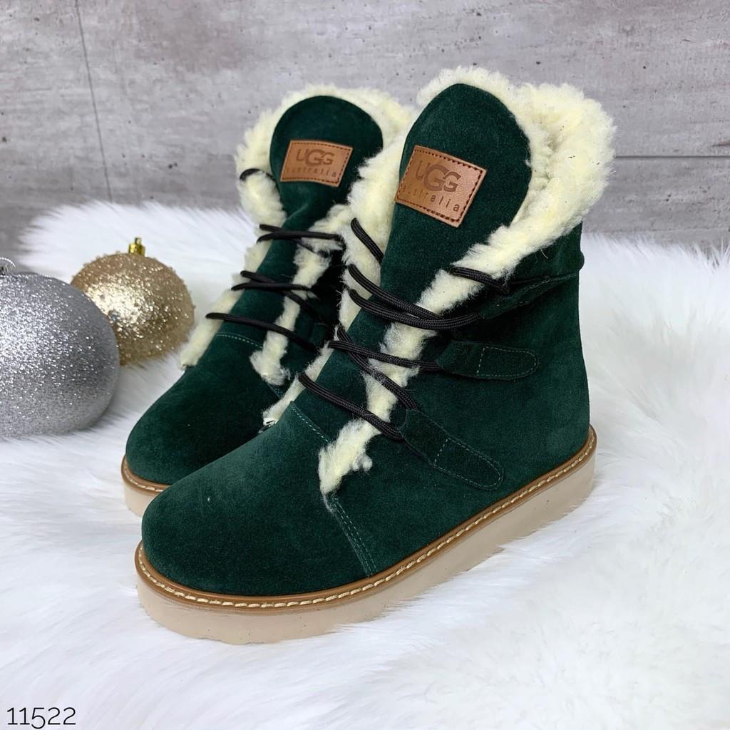 Ботиночки зимние =Kass=