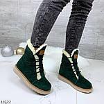 Ботиночки зимние =Kass=, фото 4