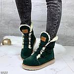 Ботиночки зимние =Kass=, фото 6