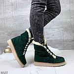 Ботиночки зимние =Kass=, фото 7