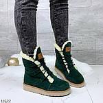 Ботиночки зимние =Kass=, фото 8