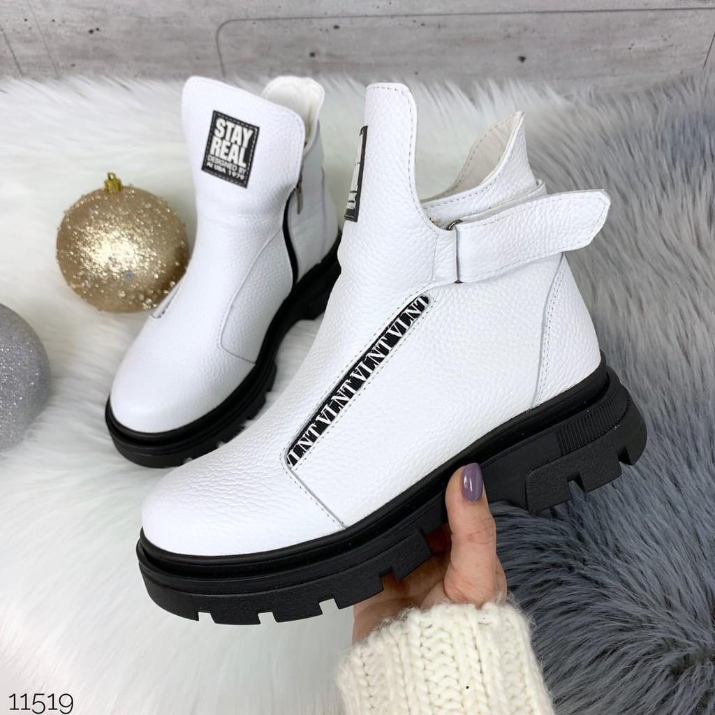 Зимние ботиночки =Juls=